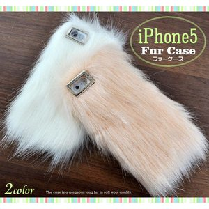 iPhone5/5S/5SE(アイフォン5/5S/5SE)用 ファーケース|wil-mart