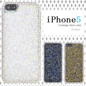 iPhone5/5S/5SE(アイフォン5/5S/5SE)用ひし形ストーンデコケース|wil-mart