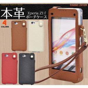 iPhone5/5S/5SE(アイフォン5/5S/5SE)用 本革手帳型ポーチケース|wil-mart