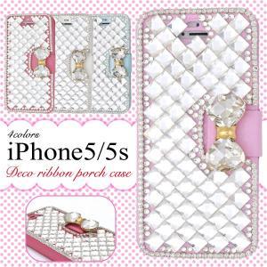 iPhone5/5S/5SE(アイフォン5/5S/5SE)用 デコリボン手帳型ポーチケース|wil-mart