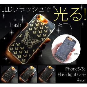 iPhone5/5S/5SE(アイフォン5/5S/5SE)用 フラッシュライトケース|wil-mart