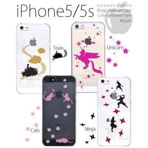 iPhone5/5S/5SE(アイフォン5/5S/5SE)用 リンゴマークアートケース カラーシルエットタイプ|wil-mart