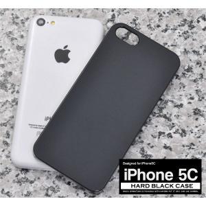 iPhone 5C(アイフォン5C)用 ハードブラックケース...