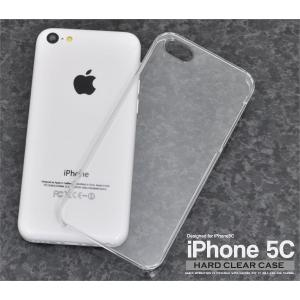 iPhone 5C(アイフォン5C)用 ハードクリアケース...