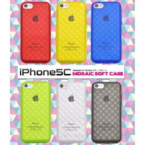 iPhone 5C(アイフォン5C)用 カラーモザイクソフト...