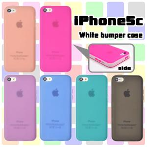 iPhone 5C(アイフォン5C)用 カラーバンパー&メッシュケース