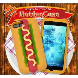 見てるだけで食欲をそそられる!?iPhone7 Plus用ホットドッグケース!     おいしそうな...