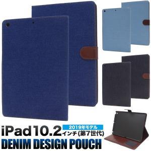 iPad 10.2インチ(第7世代2019)用 デニムデザイン手帳型ケース|wil-mart