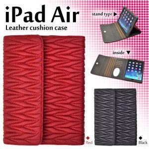 iPad Air(アイパッドエアー)用 レザークッションケース|wil-mart