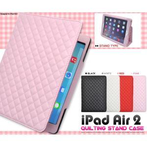 iPad Air2(アイパッドエアー2)専用 キルティングデザインケース|wil-mart