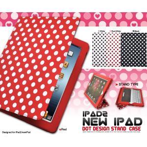 iPad4/iPad3/iPad2(アイパッド)用 ドッドデザインスタンドケース|wil-mart