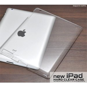 iPad3/iPad4(アイパッド4)用 ハードクリアケース|wil-mart