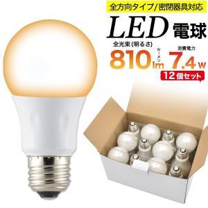 12個セット オーム電機 LDA7L-G AG22 LED電球60形相当 E26口金 電球色 消費電力7.4W|wil-mart