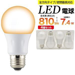 4個セット オーム電機 LDA7L-G AG22 LED電球60形相当 E26口金 電球色 消費電力7.4W|wil-mart