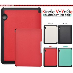Kindle Voyage 対応  カラーレザーケース 手帳型 スタンド機能付 キンドル ボヤージュ...