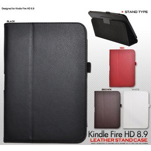 Kindle Fire HD 8.9(キンドルファイアHD 8.9) 対応 レザースタンドケース