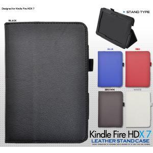 Kindle Fire HDX 7 (2013)(キンドルファイアHDX 7 )用レザースタンドケース|wil-mart