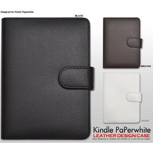 高級感あふれるレザー調のKindle Paperwhite用ケース。 Kindle Paperwhi...