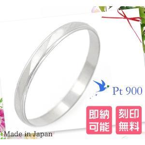 純国産高品質pt900 プラチナカットリング*刻印無料|wil-mart