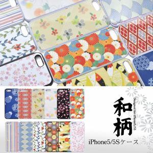 iPhone5/5S/5SE(アイフォン5/5S/5SE)用 和柄デザインレザーケース|wil-mart