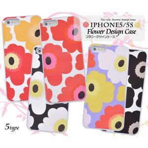 iPhone5/5S/5SE(アイフォン5/5S/5SE)用 フラワーデザインケース|wil-mart