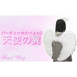 天使の羽と天使の輪セット 本物の羽根|wil-mart