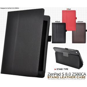 ZenPad S 8.0 Z580CA用レザーデザインケース wil-mart