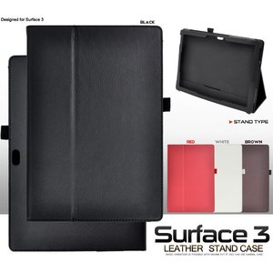 Surface 3  (サーフェス3)用レザースタンドケース|wil-mart