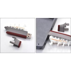 おもしろUSBメモリ16GB! 乗り物シリーズ 貨物船 チェロ USBメモリ|wil-mart