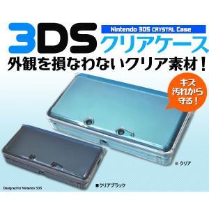 ニンテンドー3DS専 対応  クリスタルケース|wil-mart