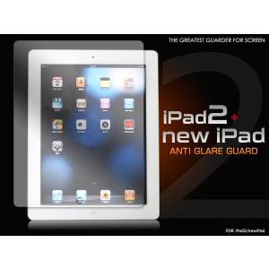 iPad4/iPad3/iPad2用  反射防止液晶保護フィルム|wil-mart