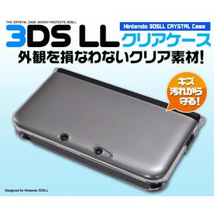Nintendo 3DS LL専 対応 クリアケース|wil-mart