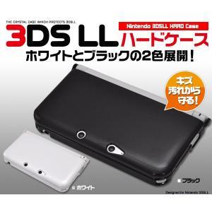 Nintendo 3DS LL専 対応  ハードケース|wil-mart