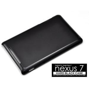 Google Nexus 7(2012)用ネクサス7 ハードブラックケース|wil-mart