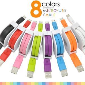 巻き取り式のMicro-USB 伸縮ケーブル (約)95cm wil-mart