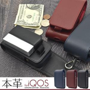 アイコスiQOS/iQOS 2.4 Plus用 本革レザー ポーチケース wil-mart