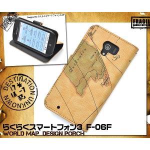 らくらくスマートフォン3 F-06F 手帳型ケース レトロマップ柄合皮レザー スマホケース|wil-mart