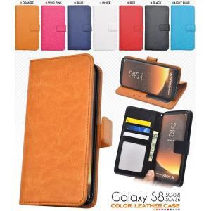 Galaxy S8 SC-02J  SCV36 ケース 手帳型 PUレザー ギャラクシーS8 スマホ...
