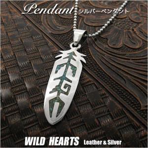 ペンダントトップ インディアンジュエリー フェザー 羽 シルバー925 (ID 0029k8) wild-hearts