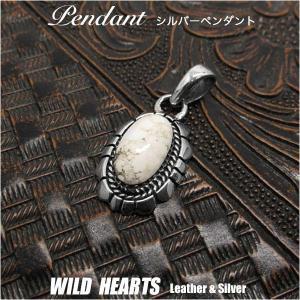 シルバーペンダントトップ シルバー925 ホワイトターコイズ インディアンジュエリー (ID 02k7) wild-hearts