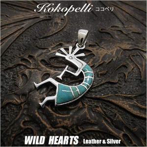 ペンダントトップ ココペリ シルバー925 ターコイズ ナバホ (ID 0471k3) wild-hearts