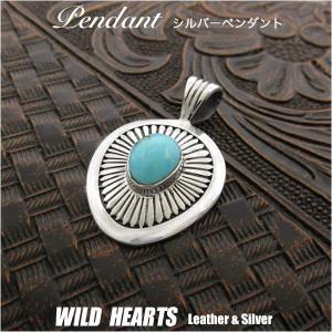 ネイティブアメリカンスタイル ターコイズ&シルバー925 ペンダントトップ (ID 11k14) wild-hearts