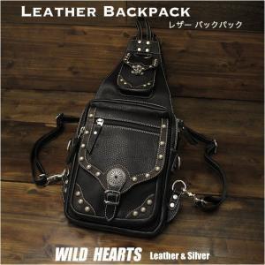 ボディバッグ ワンショルダーバッグ リュック 2WAY レザー/本革/レザー Sサイズ(ID bb1734t17)|wild-hearts