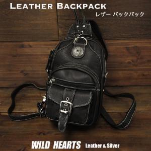ワンショルダーバッグ  ボディバッグ 斜めがけショルダーバッグ レザー 本革 リュック (ID bb2100t11)|wild-hearts