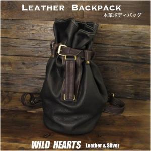 ボディバッグ 巾着型バッグ デイパック バックパック 巾着型 レザー/牛革 ブラック (ID bb2404b11)|wild-hearts