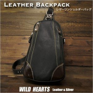 レザーボディバッグ ワンショルダーバッグ 斜め掛けバッグ リュック 本革 ブラック  (ID bb2454b21)|wild-hearts