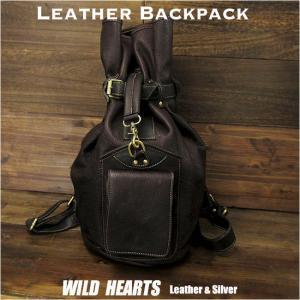 ボディバッグ 巾着型バッグ ボンサック リュック メンズ レザー/牛革/本革  ダークブラウン (ID bb2457t45)|wild-hearts