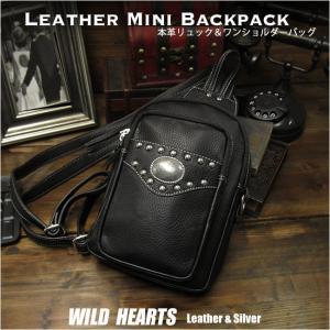 2WAY リュック&ワンショルダーバッグ ボディバッグ ディバッグ ミニリュック メンズ レザー 本革 ブラック 黒  (ID bb2569t52)|wild-hearts