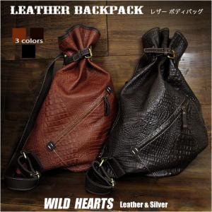 メンズ バックパック 大容量 ボディバッグ ワンショルダーバッグ 型押しクロコダイル 牛革 巾着型  (ID bb3508t58)|wild-hearts