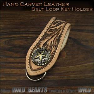 ベルトループ キーホルダー 牛革 レザー コンチョ カービング ナチュラル  (ID bk3387r62)|wild-hearts
